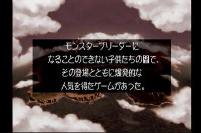 2015年08月28日(Fri)21時43分58秒.jpg